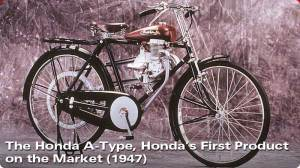 Honda's First Product