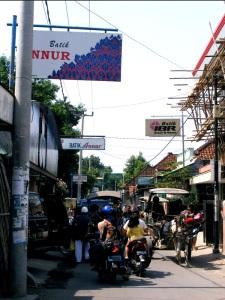 Showroom Batik Trusmi Cirebon